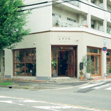 巣まいと暮らしの店トリノス to-reno-su