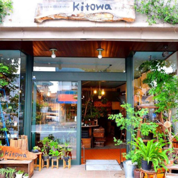 Kitowa(樹と環)