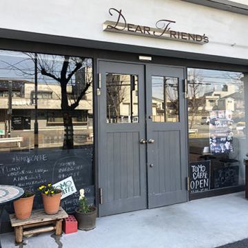 TOMO CAFF'E