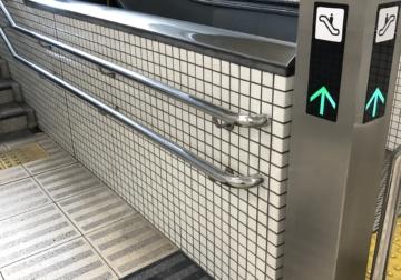 名古屋の地下鉄タイル