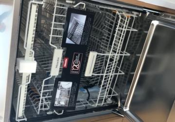 タイルのあれこれとミーレ食洗機120周年モデル
